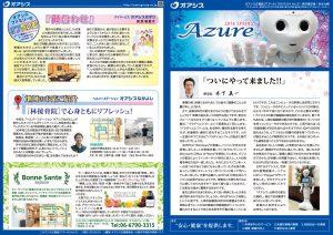 Azure201604soto-ol-2