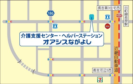 hs-nagayosi-map2