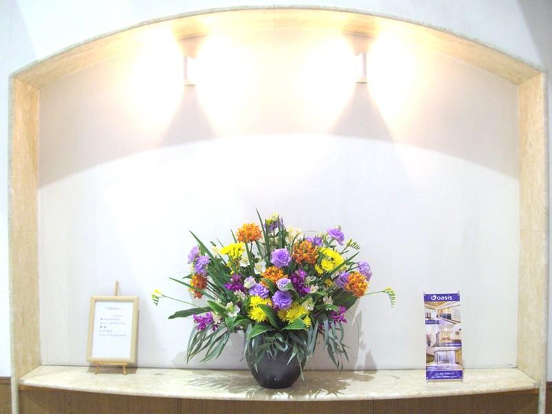 介護老人保健施設オアシスの生け花(弥生の壱) 1階:「キラキラ」1