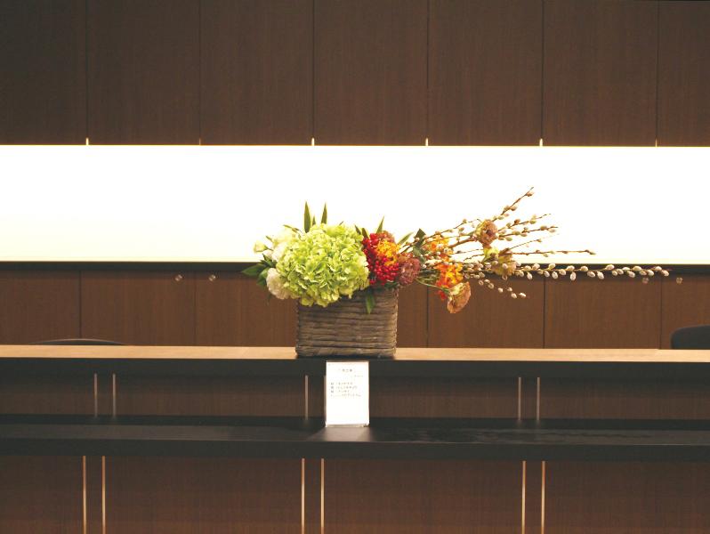 デイケア オアシス寿安の生け花(弥生の参):「木の芽」1