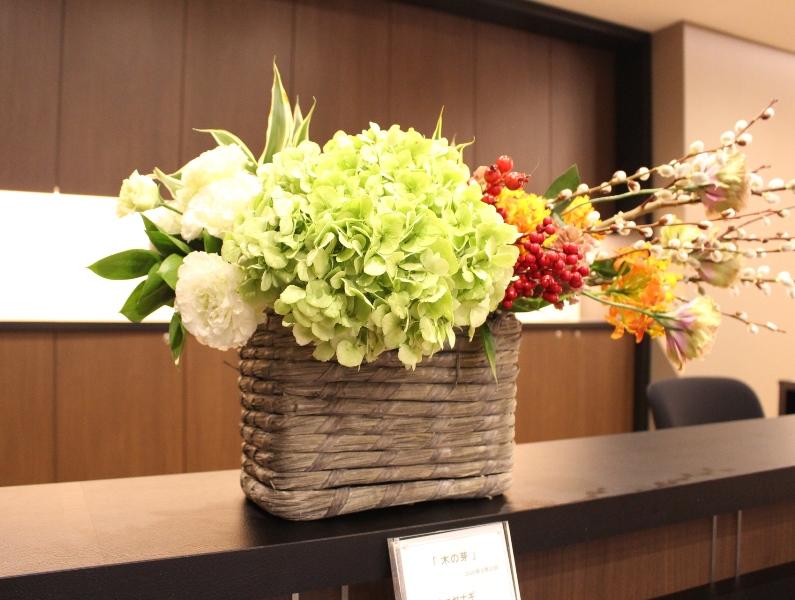 デイケア オアシス寿安の生け花(弥生の参):「木の芽」3