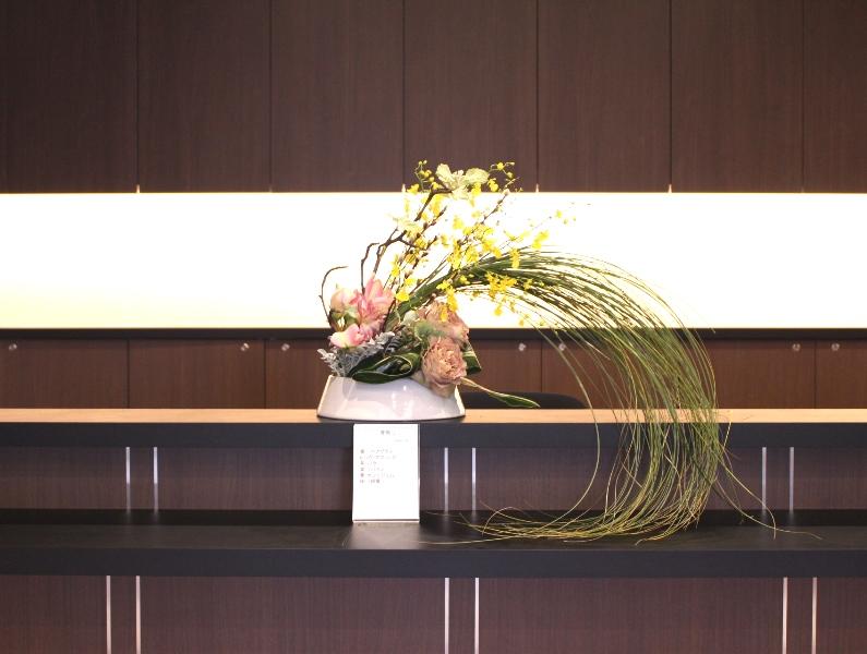 デイケア オアシス寿安の生け花(卯月の弐):「春風」1