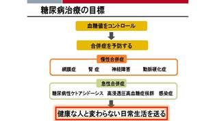 オアシス勉強会③.jpg