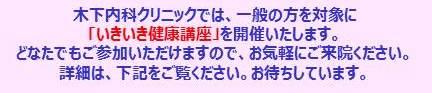 ブログ文面②.jpg