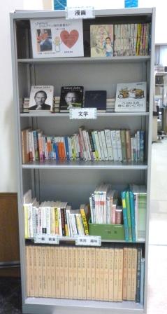図書棚.jpg