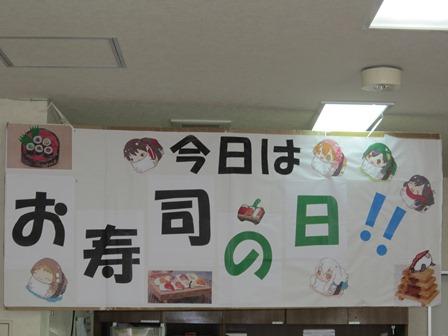 IMG_7576 - コピー.JPG