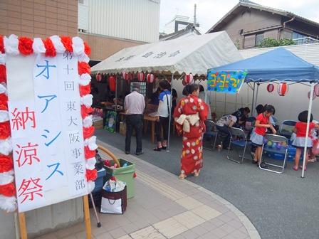 nouryo_01.JPG